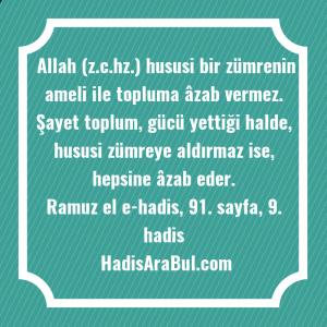 Allah (z.c.hz.) hususi bir zümrenin ... hadisi şerifi