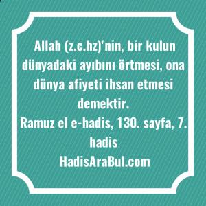 Allah (z.c.hz)'nin, bir kulun dünyadaki ... hadisi